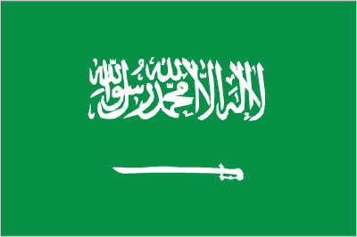 Saudi arabie flag